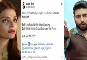 Abhishek Bachchan Gets Trolled Due To Aishwarya Rai Bachchan ; Here's Why