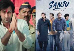Sanju : Ranbir Kapoor Locked Himself For 3 Hrs ; Here's Why !