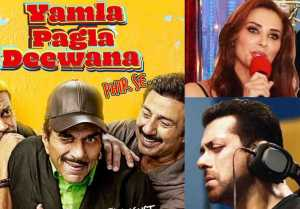 Yamla Pagla Deewana Fir Se : Salman Khan & Lulia Vantur To Sing A Song Together