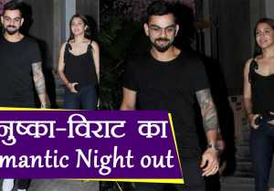 Anushka Sharma And Virat Kohli Spotted On Dinner Date