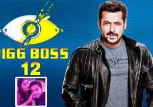 Bigg Boss 12: Siddharth Sagar and his girlfriend Subuhi Joshi to enter the show। FilmiBeat
