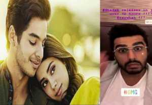 Dhadak: Arjun Kapoor begins Jhanvi Kapoor & Ishaan Khatter's film Countdown; Watch Video  FilmiBeat