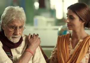 Shweta Nanda & Amitabh Bachchan's EMOTIONAL bond reflected in her Debut ad  FilmiBeat