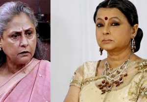 Rita Bhaduri's CONNECTION with Jaya Bachchan ; Here's the TRUTH  FilmiBeat