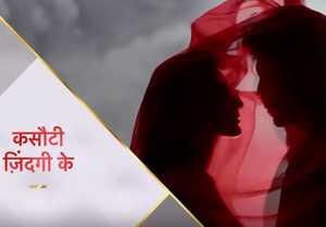 Kasautii Zindagii Kay PROMO: Erica Fernandes as Prerna looks stunning, hides Anurag's face FilmiBeat