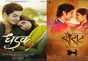 Dhadak Vs Sairat: Film's Budget, Actors Salary & Box Office Collection Comparison