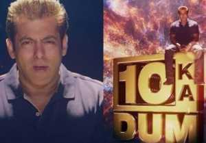 Salman Khan's Dus Ka Dum 3 gets a New name & Time slot