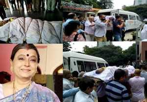 Rita Bhaduri की अंतिम विदाई का वीडियो; नम हुईं सबकी आँखें; Watch Video  FilmiBeat