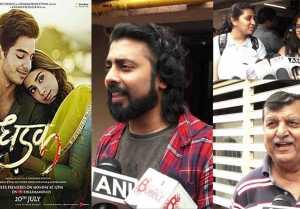 Dhadak Movie Public REVIEW: Jhanvi Kapoor  Ishaan Khatter  Karan Johar Shashank Khaitan