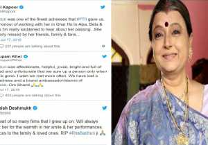 Rita Bhaduri: Here's how BOLLYWOOD Celebs pays their last RESPECT to her  FilmiBeat