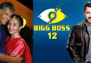 Bigg Boss 12: Salman Khan's show to have Milind Soman & Ankita Konwar  FilmiBeat