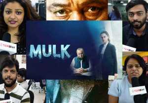 Mulk Trailer Reaction: Rishi Kapoor  Taapsee Pannu  Anubhav Sinha  Ashutosh Rana  FilmiBeat