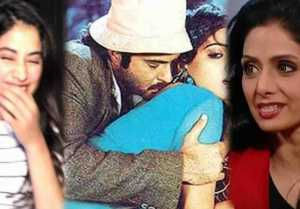 Jhanvi Kapoor used to make FUN of Sridevi & Anil Kapoor's romantic scene
