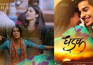 Jhanvi Kapoor's performance in Dhadak's these scenes is outstanding