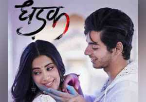 Dhadak: Jhanvi Kapoor reveals CLIMAX of the film  FilmiBeat