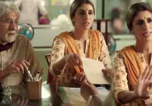 Amitabh Bachchan's Jewellery Ad with daughter Shweta Nanda makes Bank Union Angry  FilmiBeat