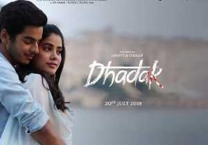 Dhadak Box Office Prediction  Jhanvi Kapoor  Ishaan Khatter  Shashank   FilmiBeat