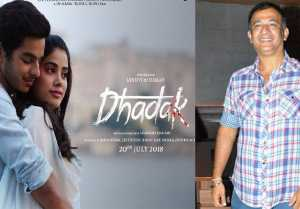 Dhadak : This person is not happy with Jhanvi Kapoor & Ishaan Khatter's film