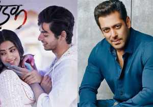 Jhanvi Kapoor & Ishaan Khatter's Dhadak has Salman Khan connection ! FilmiBeat
