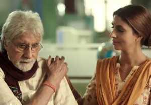 Shweta Nanda & Amitabh Bachchan's EMOTIONAL bond reflected in her Debut ad  FilmiBeat