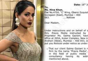 Hina Khan पर धोखाधड़ी  का आरोप,  Legal Notice की Copy आई सामने