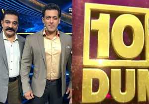 Dus Ka Dum 3: Salman Khan's FUN MOMENT with Kamal Haasan on the sets। FilmiBeat