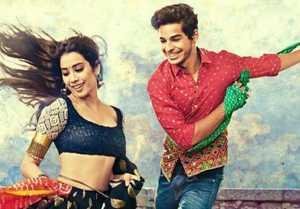 Dhadak: 5 Reasons you will not like Jhanvi Kapoor & Ishaan Khatter's Dhadak  FilmiBeat