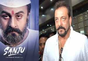 Sanju: Sanjay Dutt LASHES OUT at fans for calling biopic PR Stunt  FilmiBeat