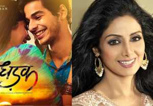 Jhanvi Kapoor gets GLIMPSE of Sridevi in Dhadak's THESE SCENES  FilmiBeat