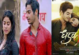 Dhadak: 5 Reasons to watch Jhanvi Kapoor & Ishaan Khatter's film
