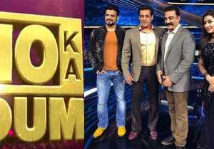 Salman Khan & Shilpa Shinde REUNITE after Bigg Boss 11 in Dus Ka Dum 3  FilmiBeat