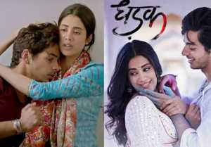 Dhadak Movie REVIEW: Jhanvi Kapoor & Ishaan Khatter SHINE in entertaining film  FilmiBeat