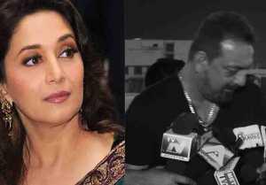 Sanju: जब Madhuri Dixit के सवाल पर Sanjay Dutt हुए आग बबूला ; देखें वीडियो