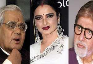 Atal Bihari Vajpayee: When Atal Ji took DIG at Amitabh Bachchan & Rekha relationship FilmiBeat
