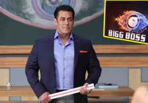 Bigg Boss 12: Salman Khan will MEET contestants via SPECIAL room; Find Out Details  FilmiBeat