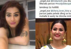 Shilpa Shinde gets TROLLED badly by Hina Khan's Fans; Here's why