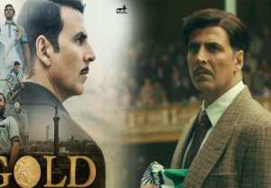 Gold Movie Review: Akshay Kumar & Mouni Roy's inspirational movie marks it's presence  FilmiBeat