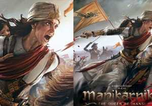 Manikarnika The Queen Of Jhansi: First poster of Kangana Ranaut's film is out  FilmiBeat