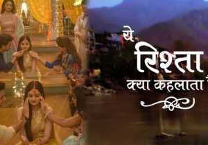 Yeh Rishta Kya Kehlata Hai: Mansi looks Beautiful in her Haldi Ceremony । FilmiBeat