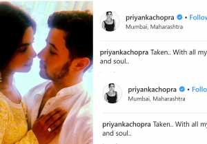 Priyanka Chopra & Nick Jonas Engagement: Priyanka CONFIRMS her Engagement। FilmiBeat