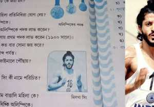 Farhan Akhtar's photograph as Milkha Singh in West Bengal's school textbook  FilmiBeat