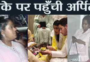 Priyanka Chopra & Nick Jonas Engagement: Arpita Khan Sharma arrives at Priyanka's house  FilmiBeat