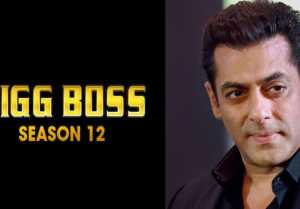 Bigg Boss 12: BAD news for Salman Khan and show's fans  FilmiBeat
