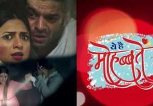 Yeh Hai Mohabbatein : Ishita and Raman get TRAPPED in cave Divyanka Tripathi