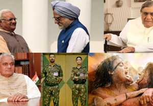 Parmanu To Pataakha where Atal Bihari Vajpayee inspires film role  FilmiBeat