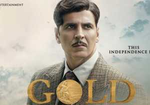 Gold First Day Collection : Akshay Kumar Mouni Roy Reema Kagti