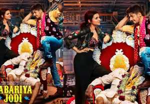 Parineeti Chopra & Sidharth Malhotra's starrer Jabariya Jodi first POSTER OUT  FilmiBeat