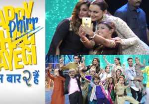 Sonakshi Sinha & Jassi Gill's Fun at Indias Best Dramebaaz set  Happy Phirr Bhag Jayegi  FilmiBeat