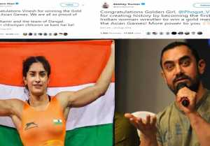 Aamir Khan, Akshay Kumar & BTown congratulate Vinesh Phogat for Gold at Asian Games 2018 FilmiBeat