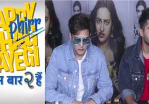 Jassi Gill talks about NERVOUSNESS before Debut with Happy Phirr Bhag Jayegi; Watch Video FilmiBeat